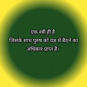 emotional quotes on husband wife relationship in hindi
