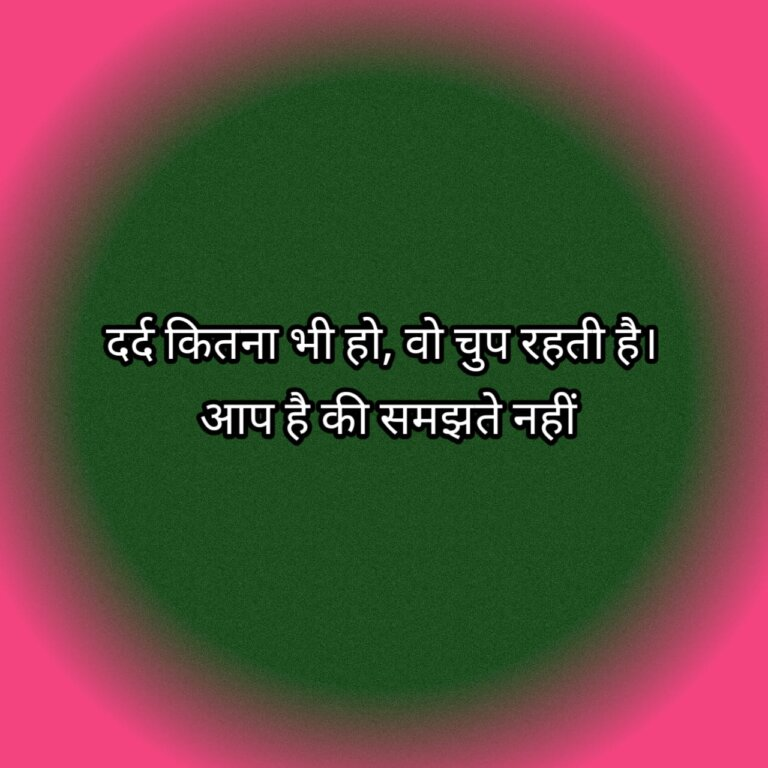 145+ emotional quotes on husband wife relationship in hindi