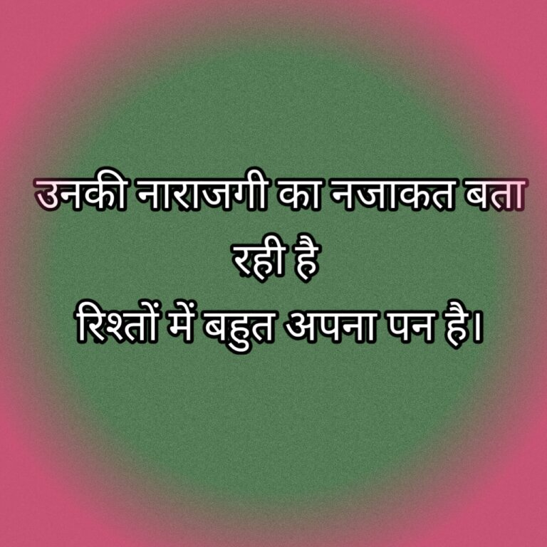 love breakup quotes in hindi   breakup shayari images   breakup shayari with images