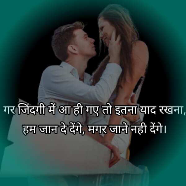 hindi love shayari images, whatsapp shayari image , ladki rula dene wala shayari