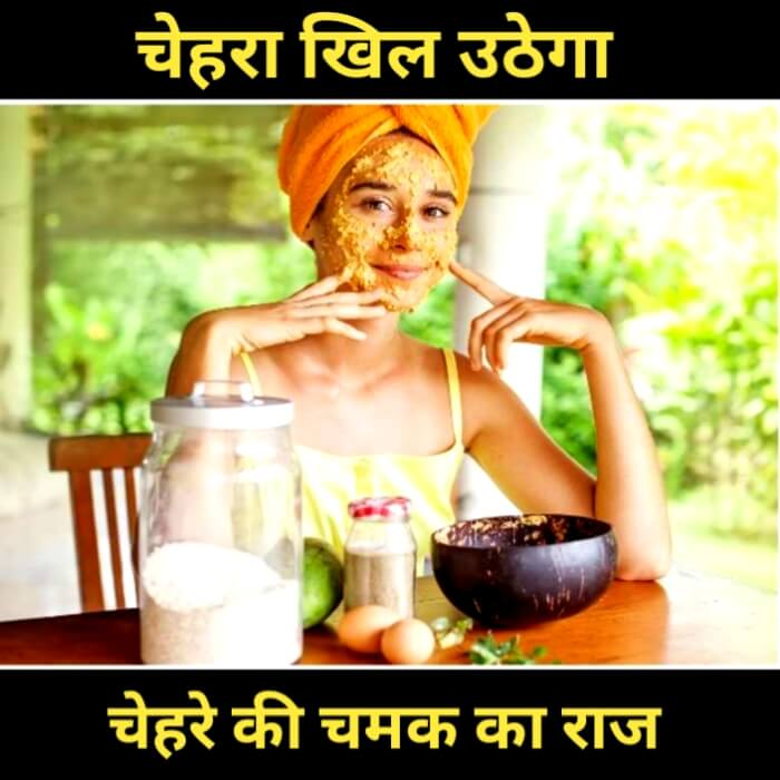 face glow tips in hindi for girl